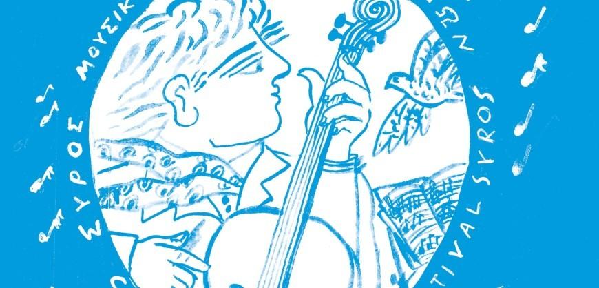 Classical Music Logos Classical Music Festival
