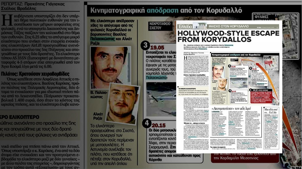 1920x1080_final1_darker_newspaper1_copy-hr_1
