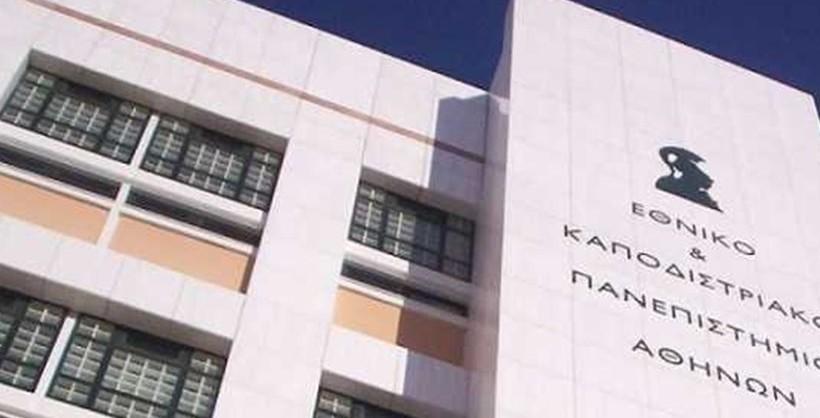 Academic Ranking of World Universities: Greece climbs list