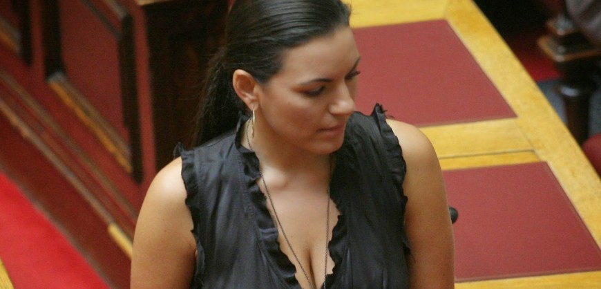 Greek Tourism Ministry O Kefalogianni And Her Black