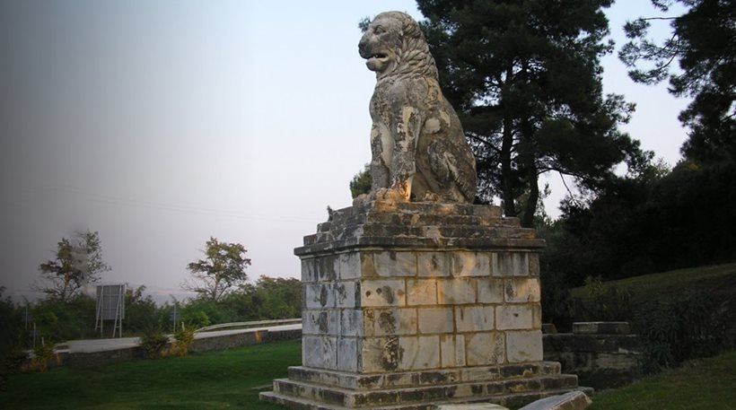lionmak