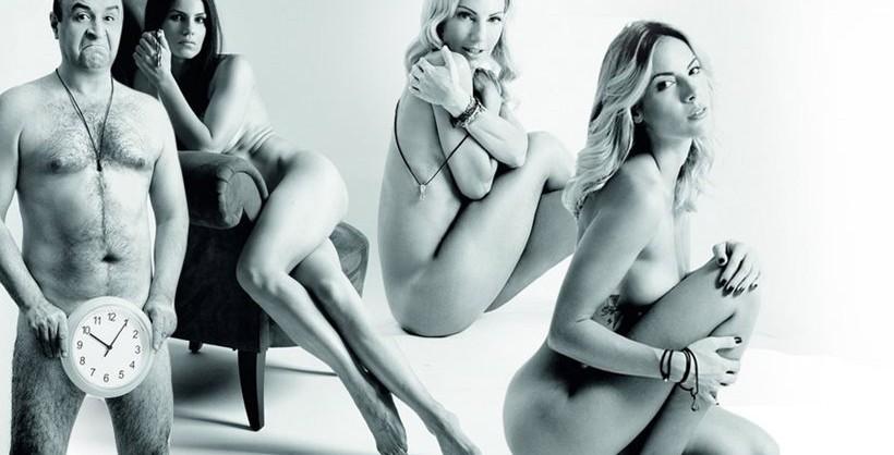 Greek Nude Celebs 39