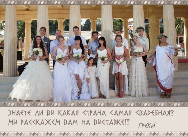 Paganistic Russian Weddings In Greece Videos Protothemanews