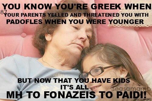 GREEK3 so what's it really like growing up greek in america? (videos
