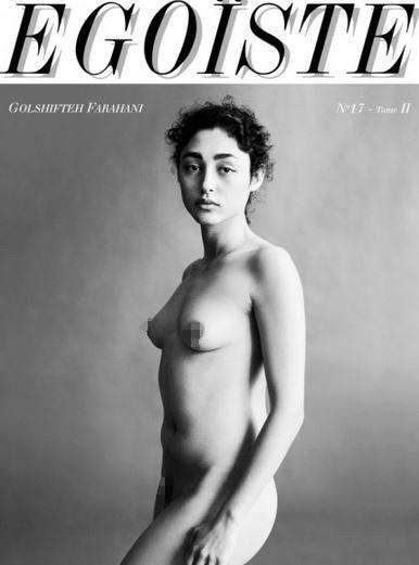 Tumblr dare nude