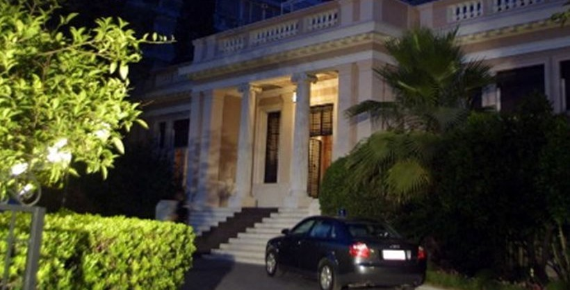 Maximos Mansion