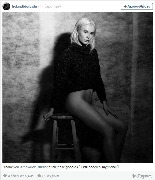Demi - Escorts - High Class Agency Models, Adult Escort