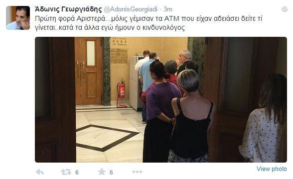 adonis_tweet