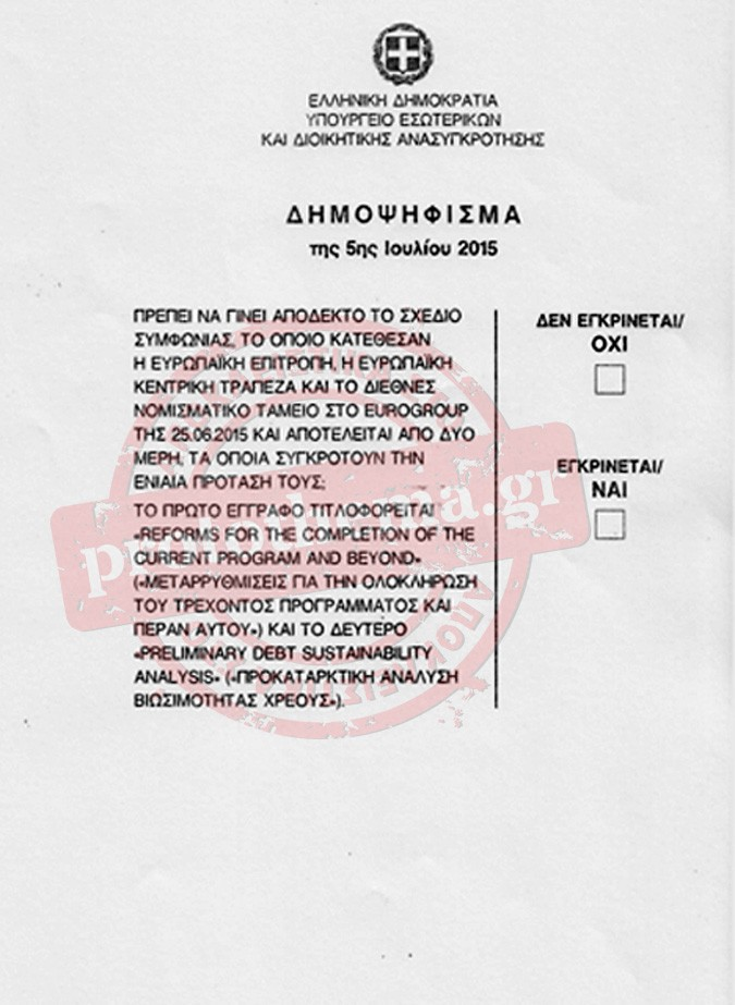 ballot_no_yes2