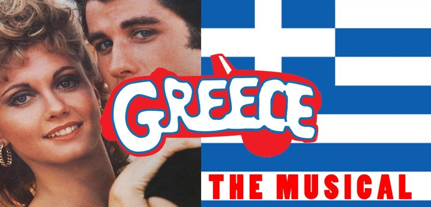 GREECECRISIS