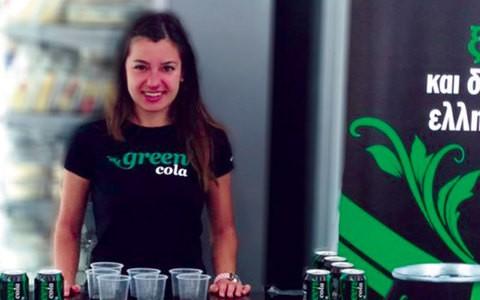 green cola2