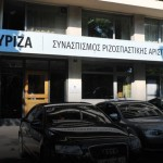 syriza political secretariat