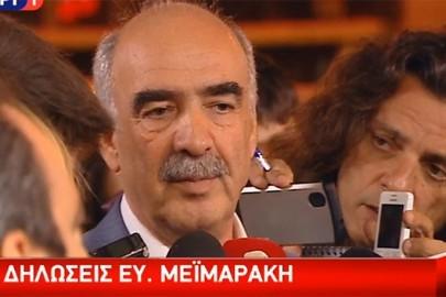 meimarakis_defeat