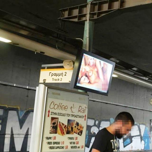 Porn Tv Station 83