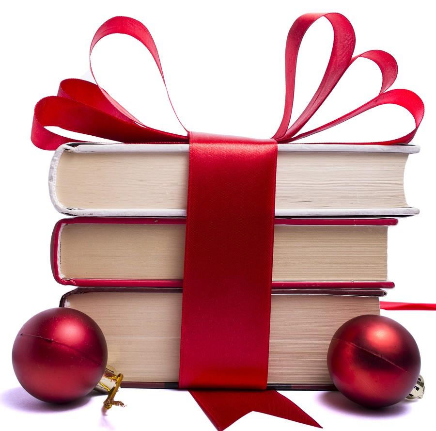 Книги в подарок к новому году