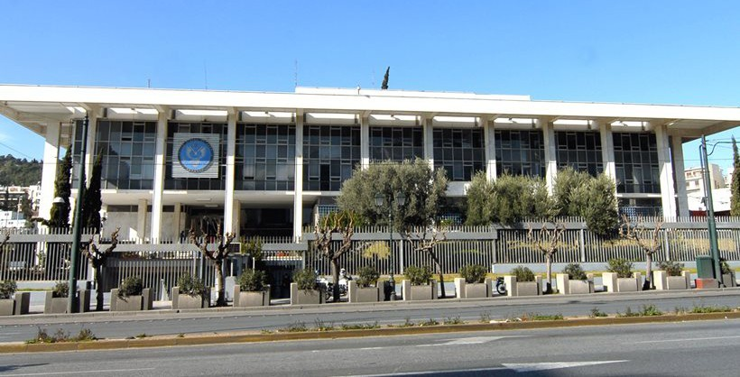 US Embassy In Athens There Is A Continuing Threat In Europe Of - Us embassy athens map