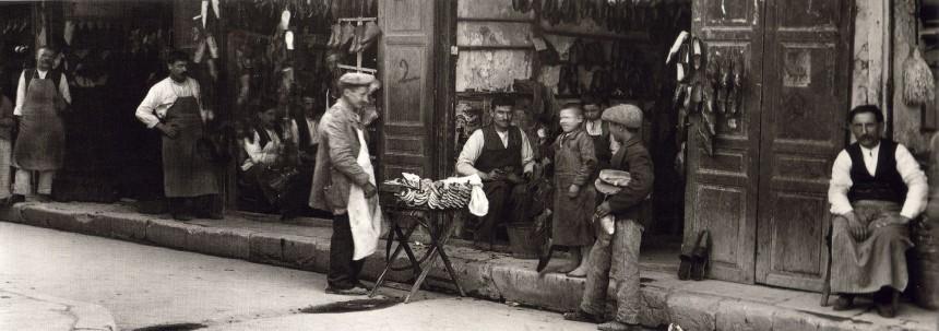 440612_004_-_οδός_Αθηνάς_-_σανδαλοποιεία_1920