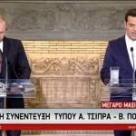 tsipras___