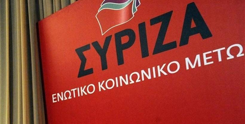 orlando-syriza