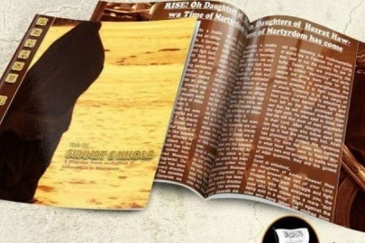 08082017-taliban_magazine-m