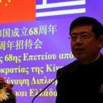 kina-Zou-Xiaoli-Chinas-Ambassador-to-Athens