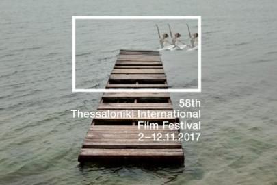 TIFF_2017_560x