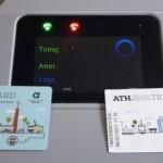 smart-ticket-660x330