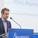 Kyriakos-Mitsotakis (1)