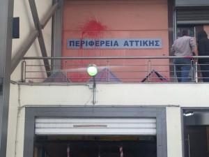 attiki1