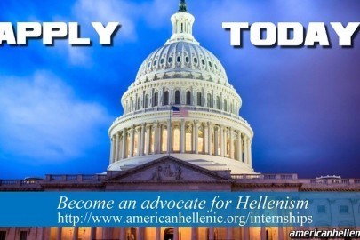AHC-Internship