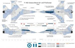 1-48thF-16DGreeceBlock52w-CFTsDorsal