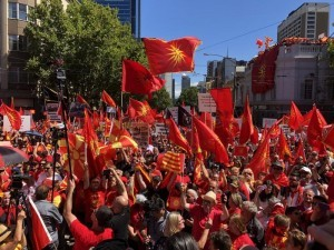 FYROM_Rally_1