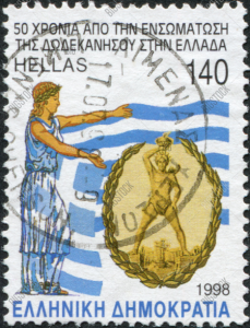 dodecanese-stamp