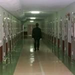 Fuchu-Prison-Japan