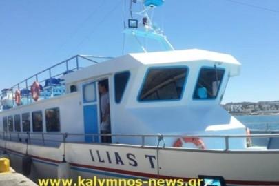 kalymnos_news