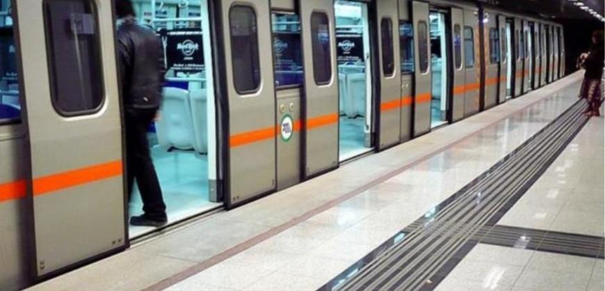 metro123