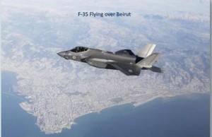 IAF F-35-1