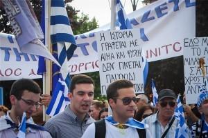 macedonia_poreia_02