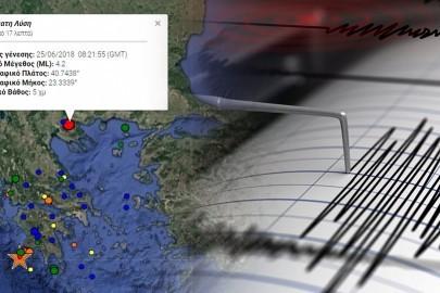 seismografos_main02