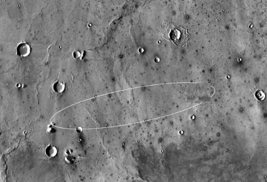 watch mars landing today - photo #32