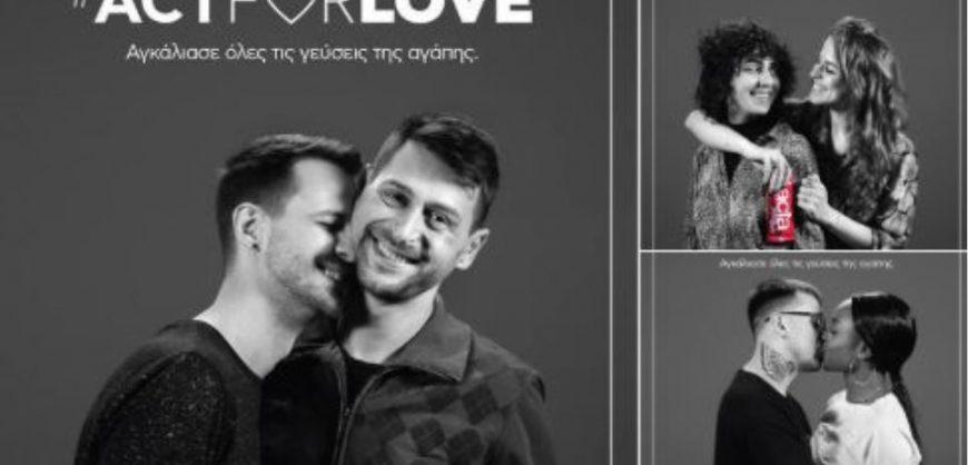same sex marriage adalah chocolate in Scottsdale